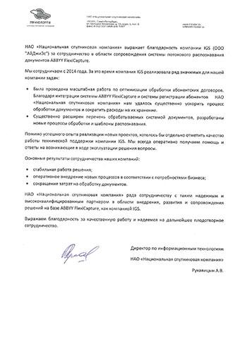 Триколор ТВ-1
